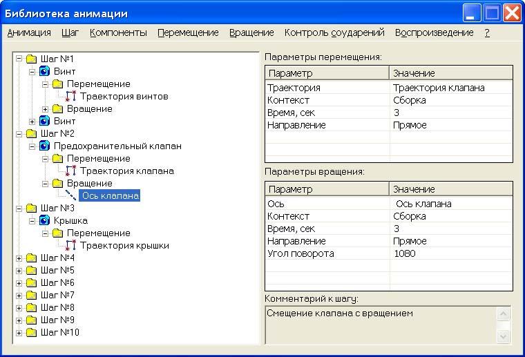 Компас 3d lt программа ascon компас 3d lt v12